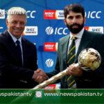 پاکستانی ٹیم ٹیسٹ کرکٹ کی بہترین ٹیم قرار، کپتان مصباح کو گرز ٹرافی سے نوازا گیا
