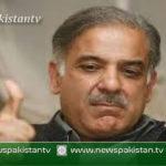 پاکستان کا ہاتھ تھامنےپرچین کاناقابل فراموش تعاون کبھی نہیں بھلا سکتے،شہباز شریف