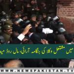 لاہور ہائی کورٹ میں مشتعل وکلا کی ہنگامہ آرائی، مال روڈ میدان جنگ بن گیا