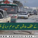بلوچستان کے مختلف علاقوں میں مو سم سرما کی پہلی بارش