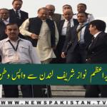 سابق وزیر اعظم  نواز شریف  لندن سے واپس وطن پہنچ گئے