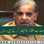 عوام اپنے ووٹ سے اقتدار کا فیصلہ کرتے ہیں ، وزیر اعلیٰ پنجاب