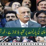 عمران خان کی پارلیمنٹ پرتنقید بلاجواز ہے ، خورشید شاہ