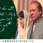 نواز شریف سمیت کسی بھی سیاسی جماعت سے مذاکرات کے دروازے بند نہیں ، خورشید شاہ