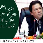 وزیراعظم عمران خان کامتروکہ وقف املاک کافرانزک آڈٹ کرانے کا حکم
