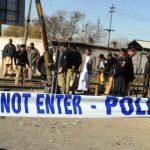 ڈی آئی خان میں پولیس وین پر فائرنگ سے 4 اہلکار شہید