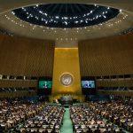 بچوں کی تمام خوشیوں اور حقوق کو یقینی بنایا جائے، اقوام متحدہ