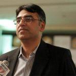 ایف اے ٹی ایف ایک بین الاقوامی ادارہ ہے اس میں پاکستان کی کوئی پسند نہیں ہوسکتی،اسد عمر
