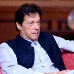 سرزمین پاکستان میں دہشت گرد تنظیموں کی کوئی جگہ نہیں، وزیراعظم