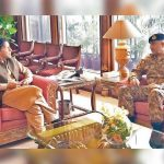 وزیراعظم سے آرمی چیف کی ملاقات، ملکی سلامتی کے امور پر تبادلہ خیال