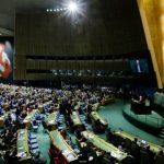 21کروڑ خواتین اور لڑکیوں کی جدید مانع حمل ادویات تک رسائی نہیں،اقوام متحدہ
