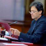 حکومت کا 21 مئی سے پہلے ٹیکس ایمنسٹی اسکیم لانے کا فیصلہ