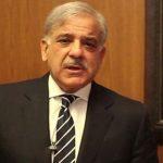 ناکام حکومت نے عوام کی مشکلات بڑھا دی ہیں: شہباز شریف